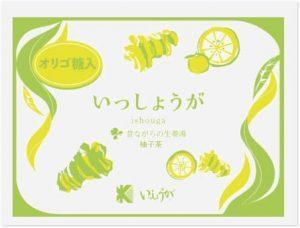 柚子茶個包装