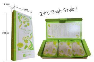 柚子茶ブック1